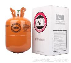 山東丙烷液化氣R290