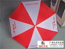 重庆广告雨伞定制