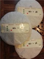 云南茶叶礼品及包装定制低中高档茶叶印有尽