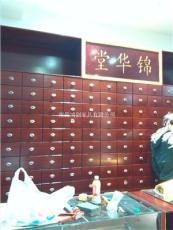簡單大氣的九江中藥柜定做價格 九江中藥柜