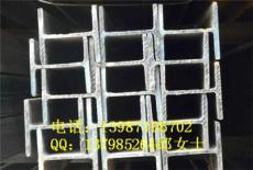 临沧H型钢价格报价H型钢厂家H型钢规格重量