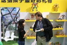 2018上海玩具展 嬰童展 幼教展