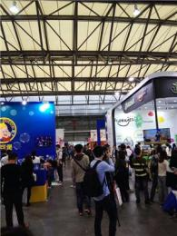 2018上海幼教玩具展-