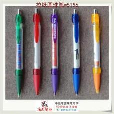 重庆广告笔定做 中性笔定做广告 重庆广告笔