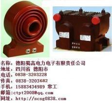 高频电流互感器 高频电流传感器