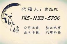 轉讓北京融資租賃公司需要什么手續