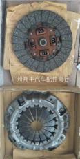 日產中巴碧蓮離合器片離合器壓盤原廠配件