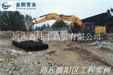 河南塑钢缠绕管 金鹏管业商丘雨污工程实例