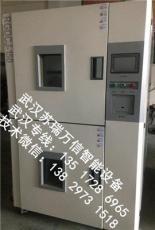 湖北RS232控制式高低溫箱 智能型高低溫