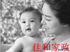 武漢免費月嫂培訓學校火熱報名中
