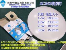 厂家大量生产交流12伏24V/36V低压LED吸顶灯