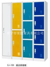 广西南宁超市购物中心电子条码存包柜彩色