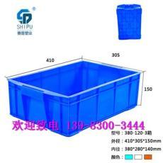 廠家批發塑料箱子 塑料周轉箱 成都廠家團隊