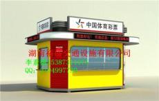 湖南售票亭公司 株州售货票亭制作 小吃售货亭销售