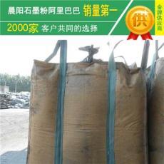 电缆槽阻燃产品专用石墨粉