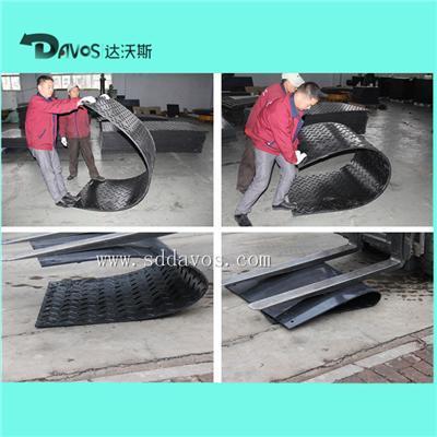 聚乙烯铺路垫板