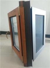 110系列铝包木内开金钢网外开高端定制门窗