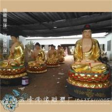 三寶佛像三世佛像華嚴三圣佛像雕塑