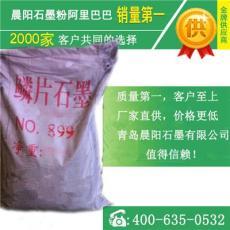 聚苯乙烯泡沫板可膨胀阻燃石墨粉