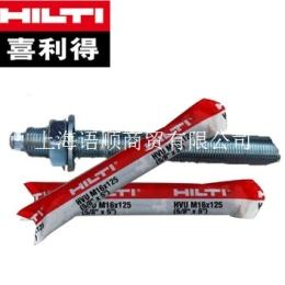 原装保证 喜利得HVA化学锚栓 喜利得HAS螺杆