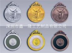 深圳半程馬拉松競賽獎牌制作深圳獎牌訂做