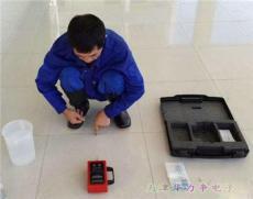ASM825A USA瓷磚摩擦系數測試儀防滑測量
