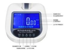 超聲波體脂儀電子醫院脂肪水分營養身高測體