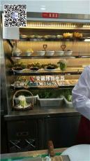 新疆有賣噴霧火鍋冷柜菜品明檔展示柜后廚