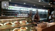 郑州定做火锅喷雾菜品冷柜明档火锅保鲜柜