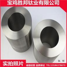供應鈦環 TC4鈦合金環 TA2純鈦環 機加表面
