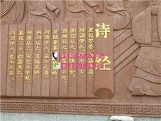人造石砂岩中医药主题发展史历史长卷浮雕墙