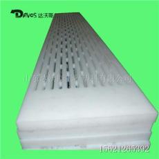 造纸机械专用吸水箱面板 高分子聚乙烯面板