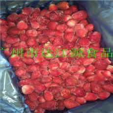 广州白云区 冷冻草莓 大量货价格