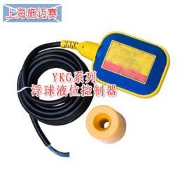 YKG浮球液位控制器
