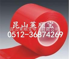 红膜透明双面胶带 红色PET双面胶带