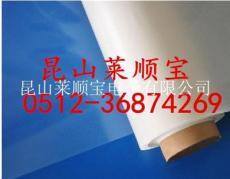 热熔胶膜 高温热熔胶  莱顺宝材料有限公司