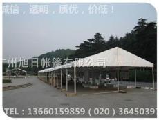 北京歐式帳篷