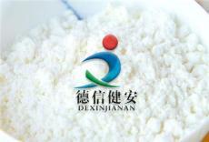 德信面粉改良剂 复配面粉添加剂价格 生产商