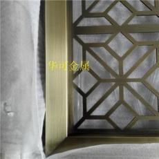 酒店用古銅拉絲不銹鋼鏤空屏風隔斷定制