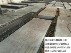 广东佛山2mm 3mm 5mm 6 20mm中厚板钢板批发