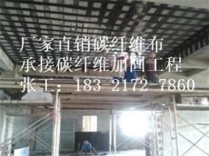 松江碳纤维布加固 松江碳纤维加固公司欢迎
