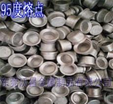 易熔合金压铸 低温金属 低温锡铋合金制品