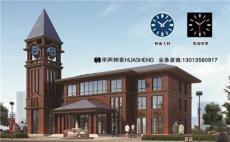 精品塔钟设计 塔钟生产制作 塔钟安装及维修