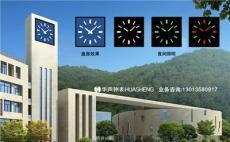 供户外景观钟-有品质的露天钟表推荐厂家