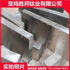 供应钛块 TC4钛合金块 TA2纯钛块 钛材料