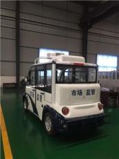 淮安電動巡邏車 四座巡邏車 帶空調巡羅車