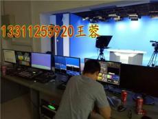 全國發貨虛擬演播室系統設備-演播室視頻編