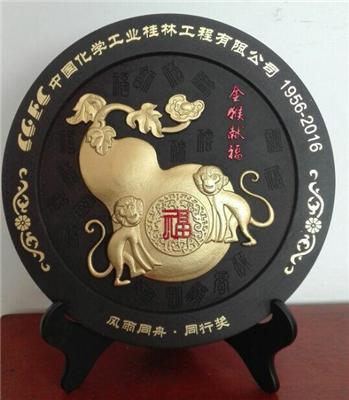 集里雅韵标志性商务礼品活性炭雕工艺品摆件