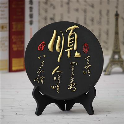 集里雅韵节日福利礼品活性炭雕工艺品摆件