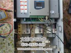 施耐德高壓變頻器維修